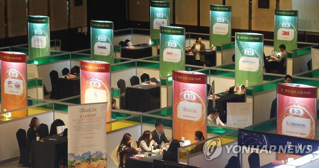 南韓連續五年實現外商直接投資超200億美元