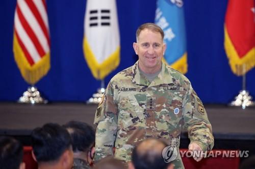 韓美聯軍司令:韓日終止軍情協定或被誤解示弱