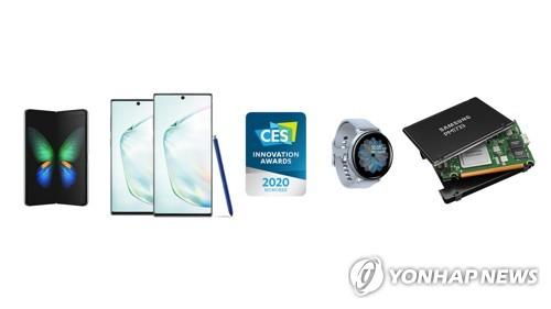 三星電子46款產品獲2020美國CES創新獎