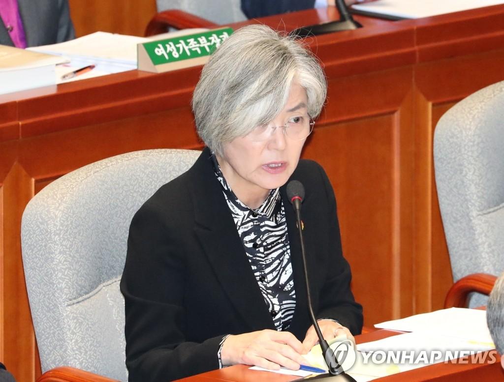 韓外長:韓日軍情協定終止或利於朝中安全