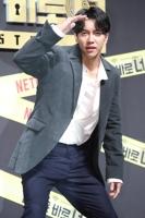 演員李昇基