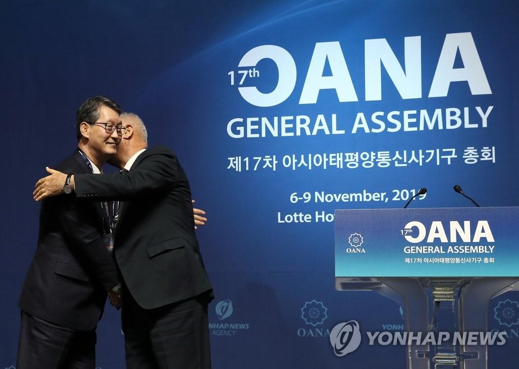 第十七屆亞通組織大會在首爾圓滿落幕