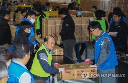南韓2020學年高考試卷答卷今起分發至各考區
