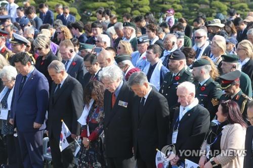 韓戰聯軍22國致敬釜山為烈士默哀