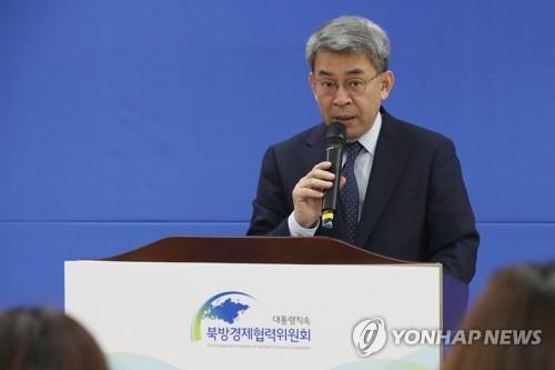 南韓擬與中國東三省加強經貿人文合作