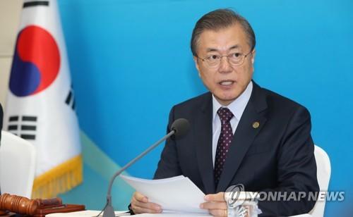 文在寅在釜山召開國務會議預熱韓-東盟峰會