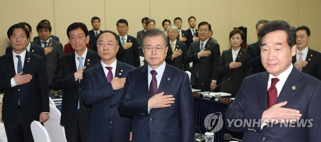11月12日,在釜山會展中心,文在寅(前排右二)在國務會議前向國旗敬禮。 韓聯社