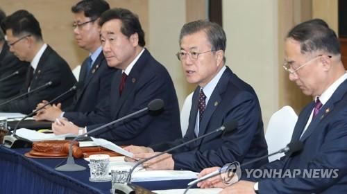 文在寅指示全力辦好韓-東盟特別峰會