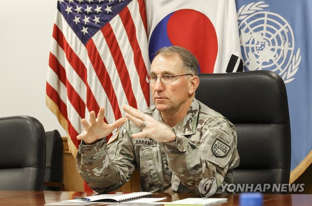 駐韓美軍啟動公共衛生緊急狀態