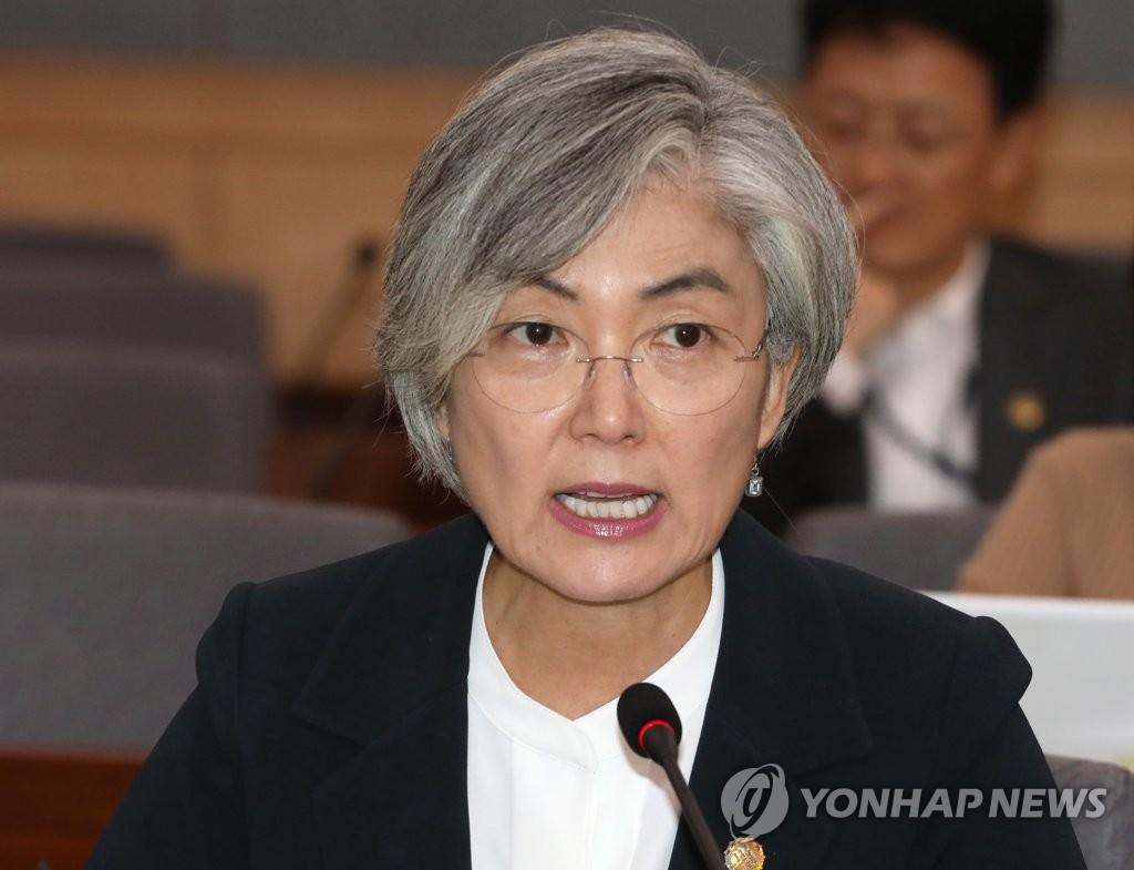 韓外長:朝鮮挑釁無助於半島和平進程