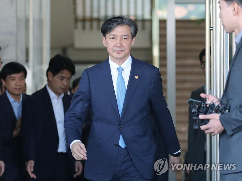 資料圖片:前法務部長官曹國 韓聯社
