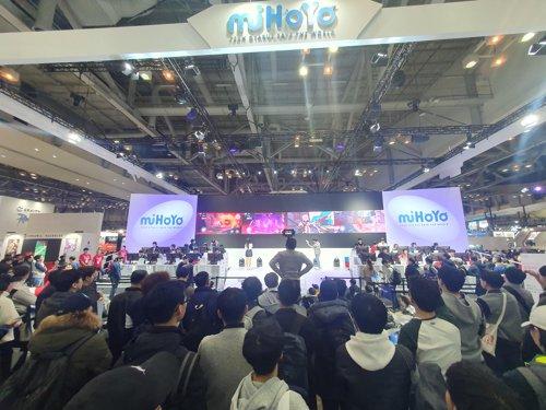 第一屆韓中日電競對抗賽組委會成立