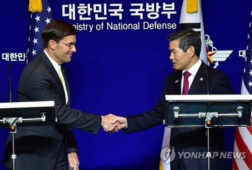 韓美防長表示將為韓朝美履約營造良好環境