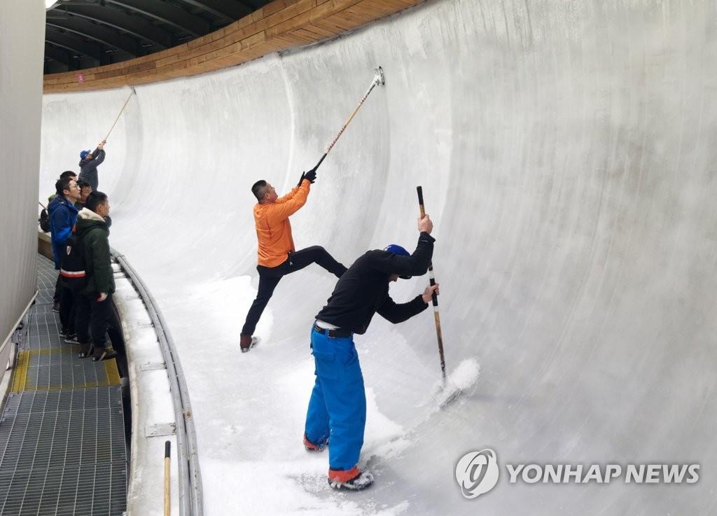 韓助力東南亞四國滑行項目選手參加北京冬奧