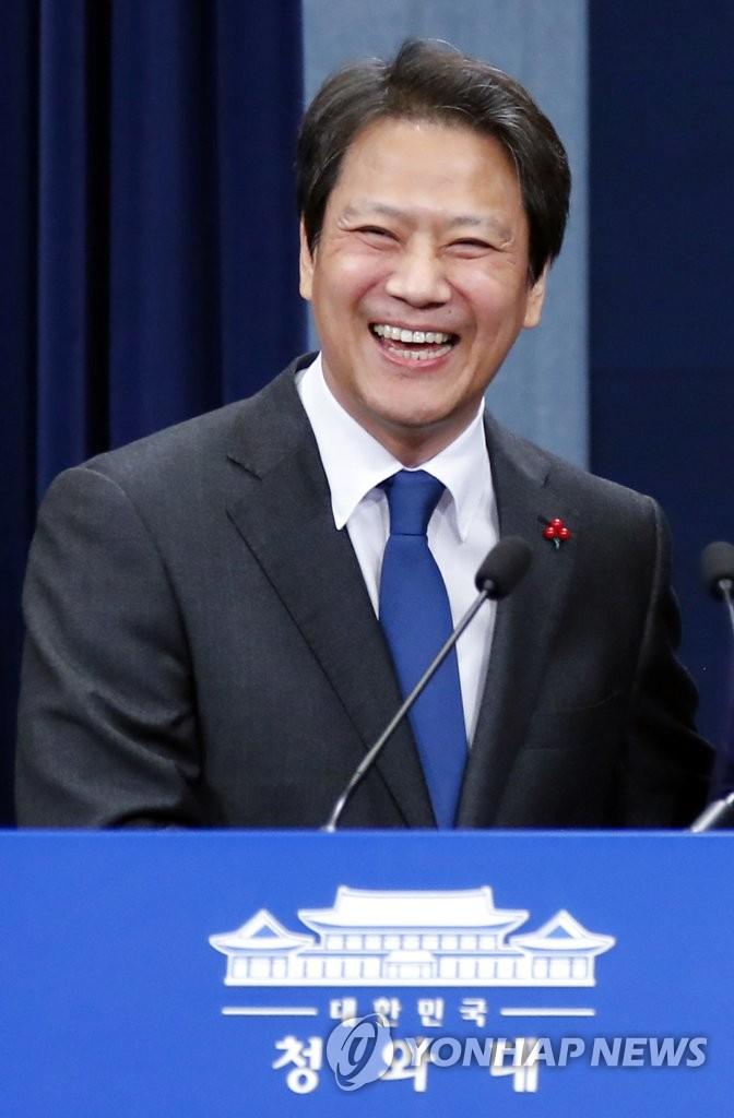 資料圖片:任鐘皙 韓聯社