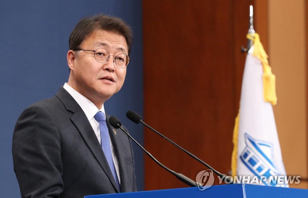 南韓青瓦臺經濟幕僚朱亨喆 韓聯社