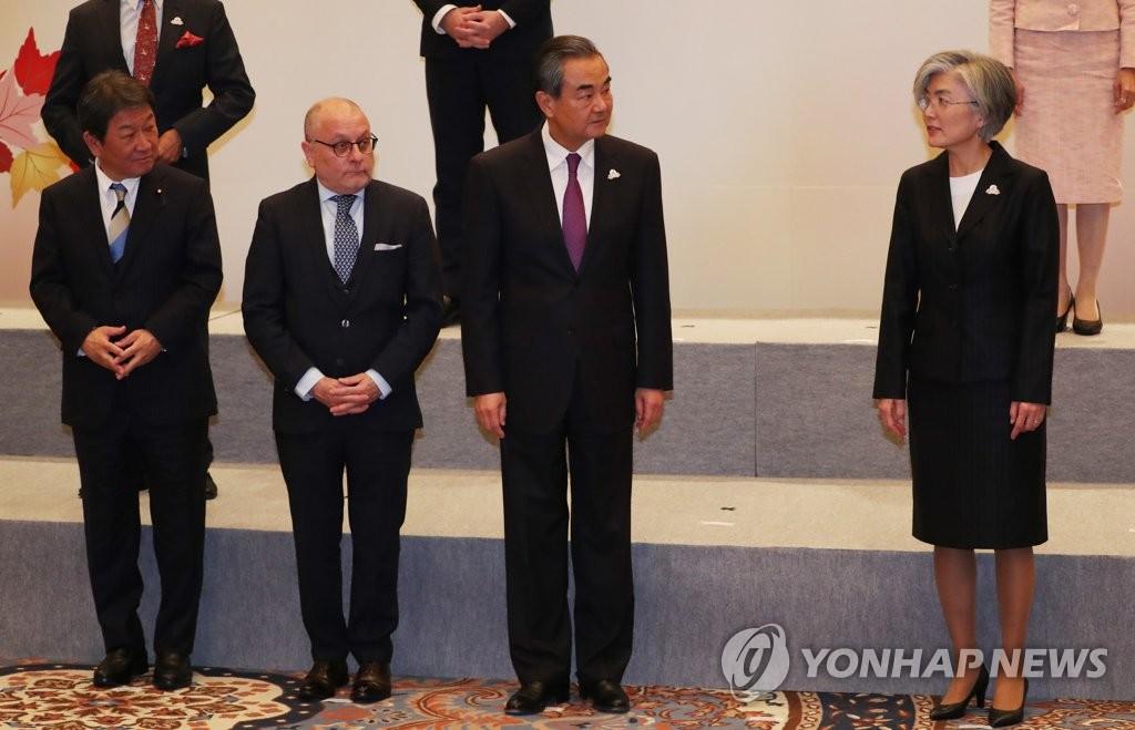 詳訊:韓中日外長開視頻會商討共抗疫情
