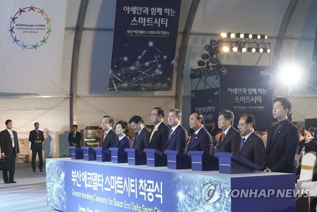 釜山市參加中國智博會開設智慧城虛擬館