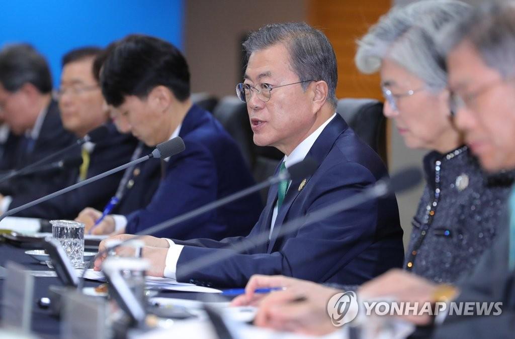 11月25日,在釜山威斯汀朝鮮酒店,文在寅參加韓菲首腦會談。 韓聯社
