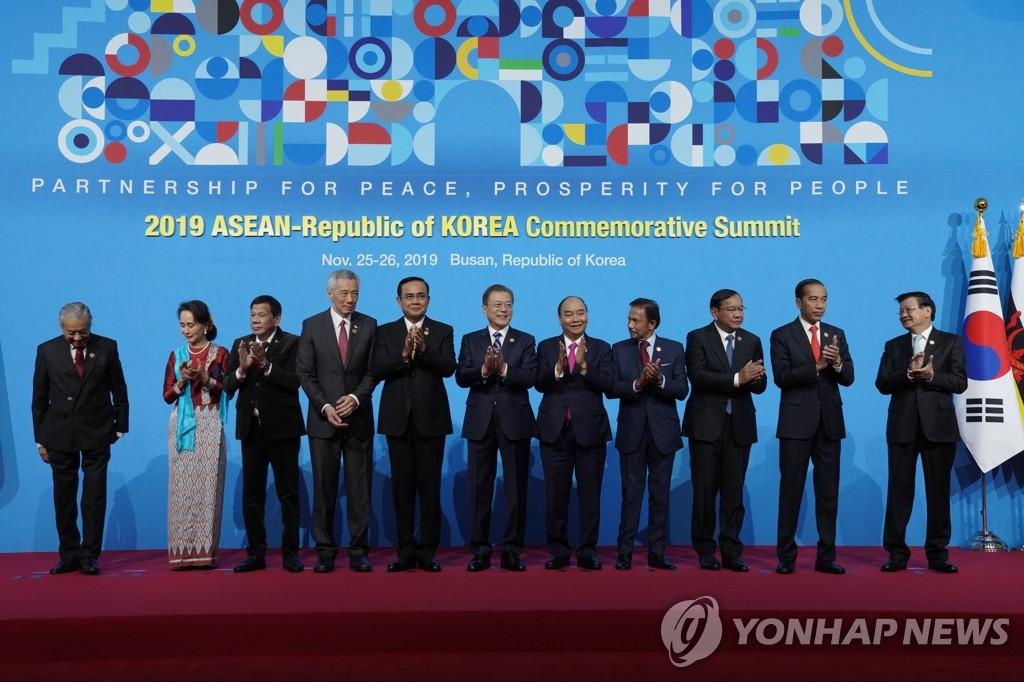 南韓東盟系列峰會圓滿落幕勾畫共同繁榮新藍圖