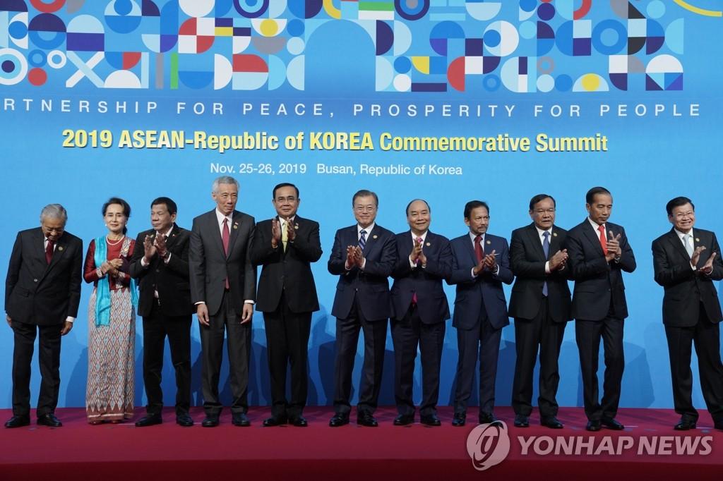 南韓東盟峰會落幕 聯合發表三大願景