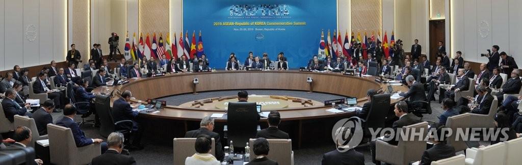 南韓東盟峰會落幕 聯合發表三大願景 - 3