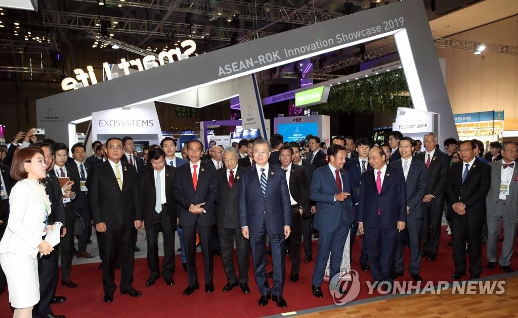 南韓東盟峰會落幕 聯合發表三大願景 - 4