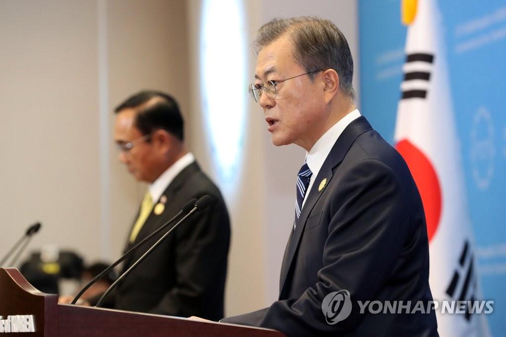 文在寅在南韓-東盟特別峰會後發表聯合新聞公報。 韓聯社