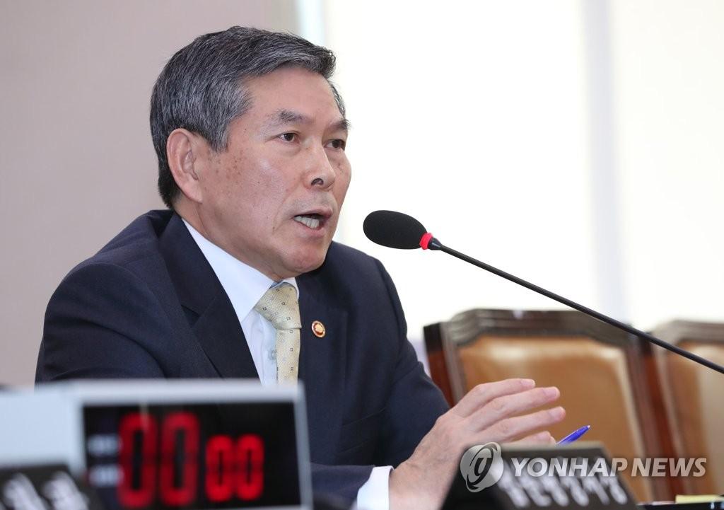 韓防長:韓美防衛費分擔談判將以雙贏收官