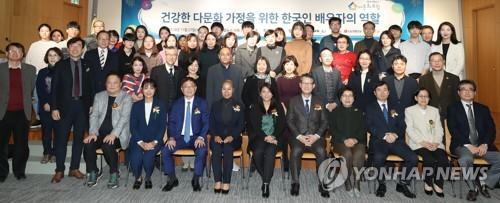 2020韓聯社多元文化論壇下周開幕