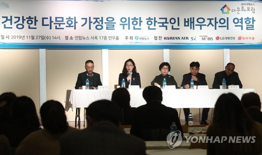 資料圖片:2019年11月27日,專家在2019韓聯社多元文化論壇上發言。 韓聯社
