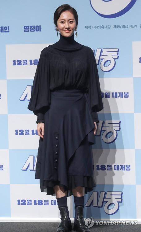 演員廉晶雅