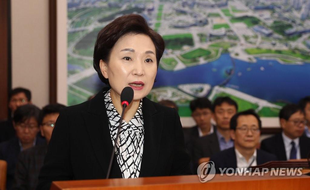 南韓國土部長官金賢美將對沙特進行訪問