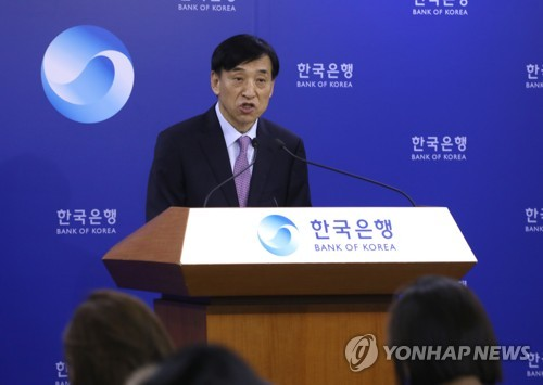 詳訊:南韓央行下調2019年經濟增長預期至2%