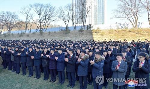 朝鮮召開教育總結會議公佈大學排行
