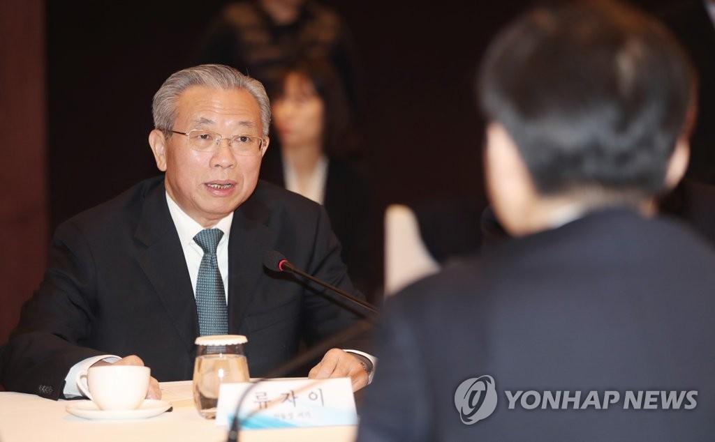 南韓-山東經貿合作交流會在首爾舉行