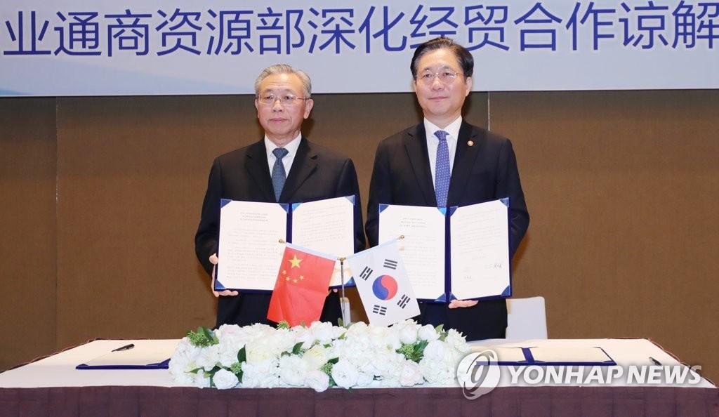 韓產業部與山東省簽約