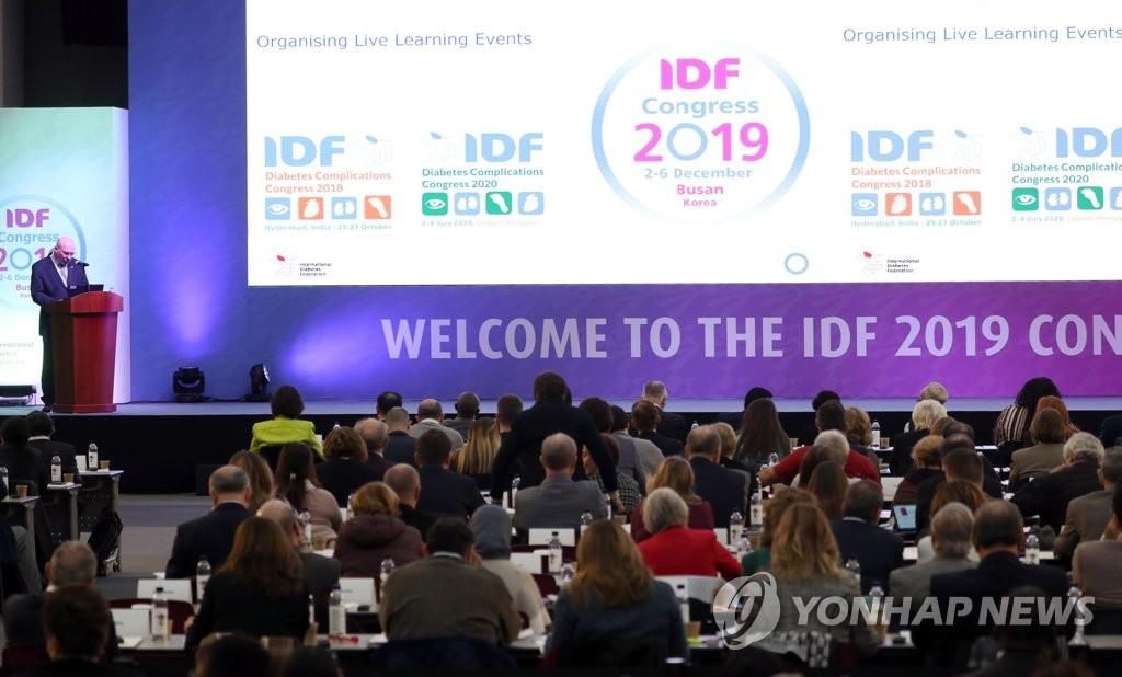 世界糖尿病大會開幕 170國專家萬人聚集釜山