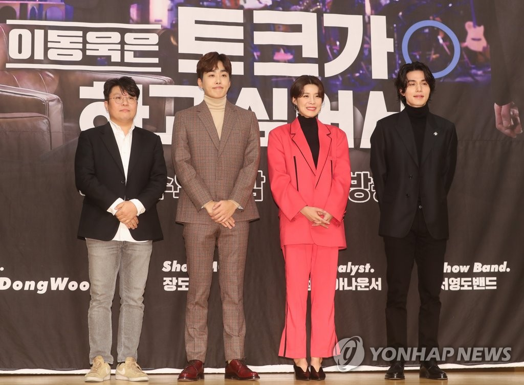 12月2日,在首爾木洞SBS電視臺大樓,演員李棟旭(右一)出席脫口秀節目《李棟旭想做脫口秀》發佈會並擺姿勢供拍照。 韓聯社