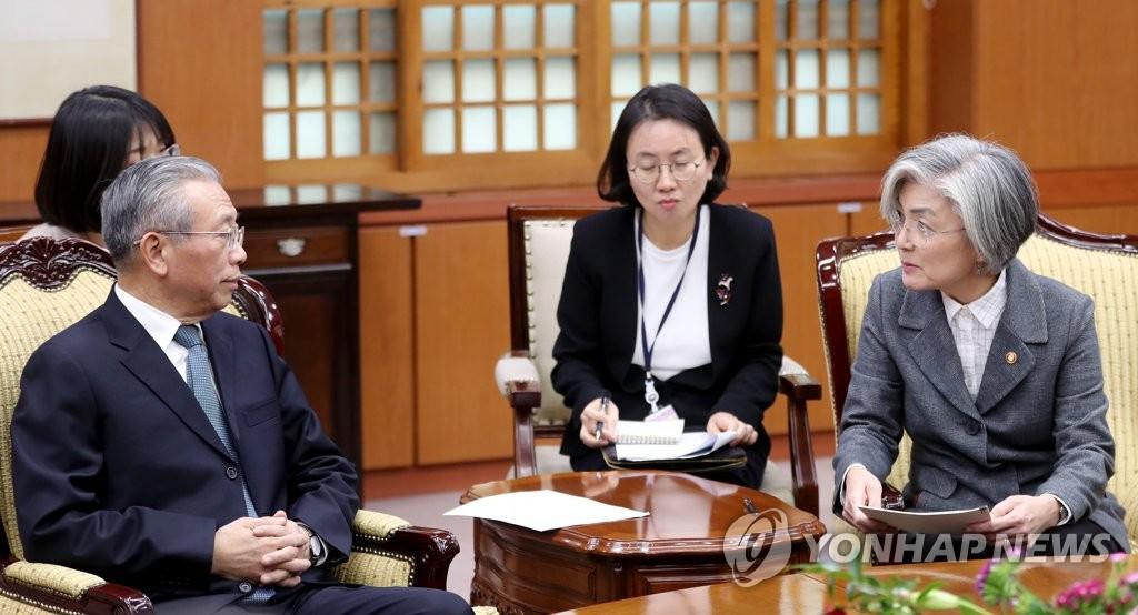 南韓外交部長官康京和會見山東省委書記劉家義
