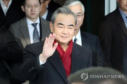 中國外長王毅抵韓