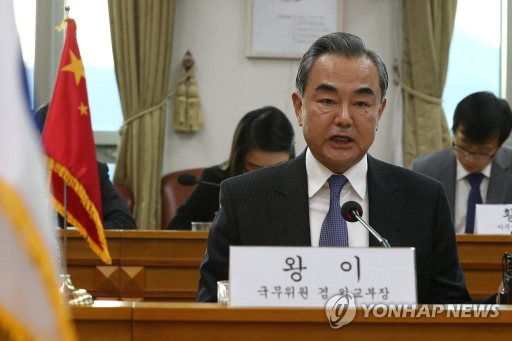 12月4日,在首爾市的南韓外交部,王毅出席韓中外長會談。 韓聯社