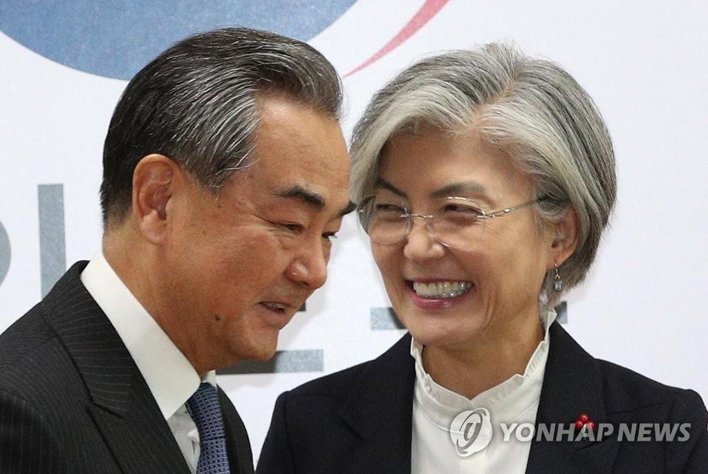 中國外長王毅將於25日訪韓