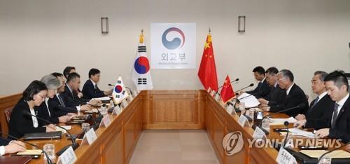 韓中外長就應全面修復雙邊關係達成共識