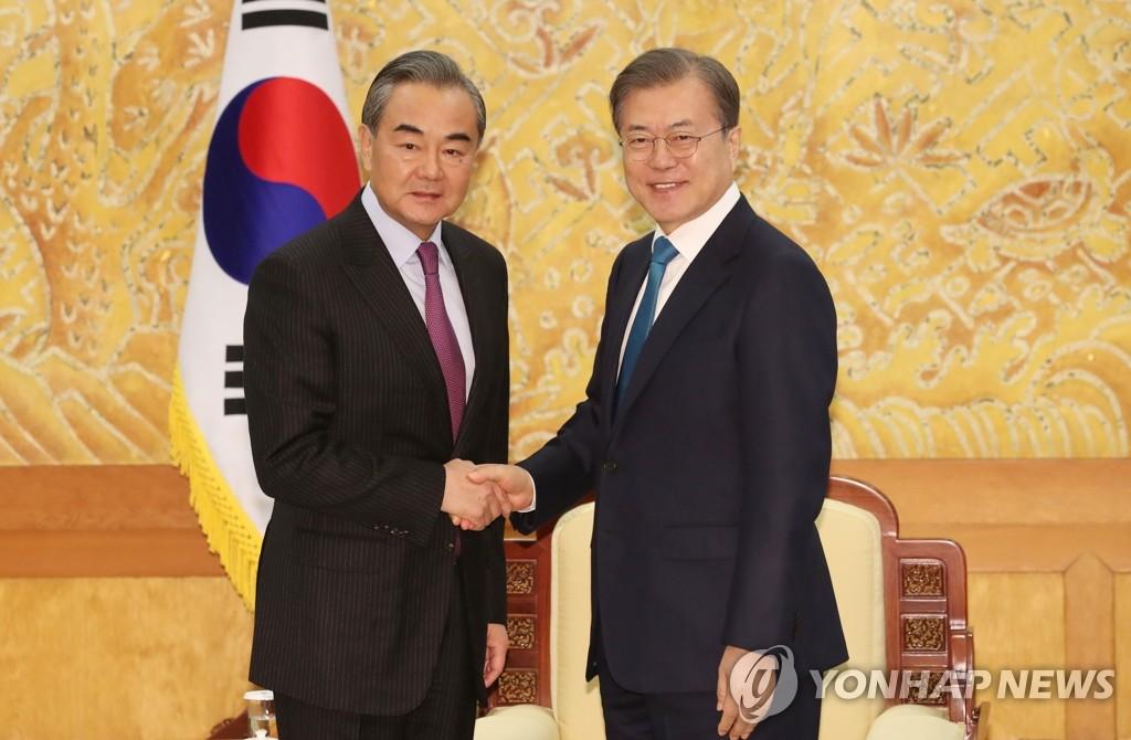 文在寅會見中國外長王毅