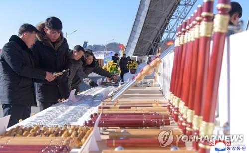 朝鮮建材展會開幕