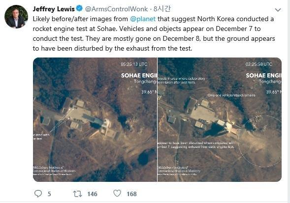 """朝鮮""""重大試驗""""或指液體火箭發動機升級"""
