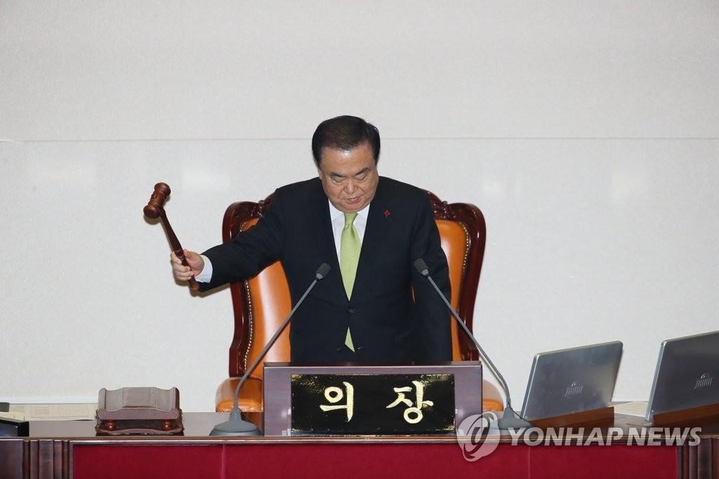 南韓國會表決通過2020年度預算案