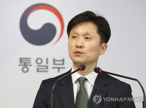 韓統一部就朝鮮勞動黨七屆五中全會結果表擔憂