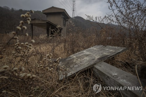 南韓收回4處美軍基地